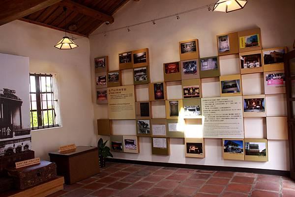 金水國小展示館內部展示過去的歷史