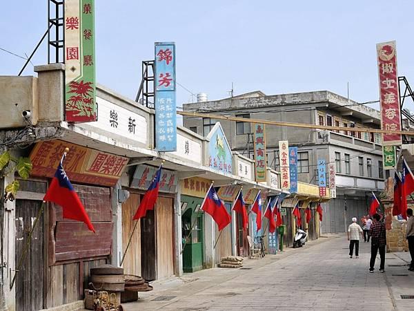 陽翟大街 (2)