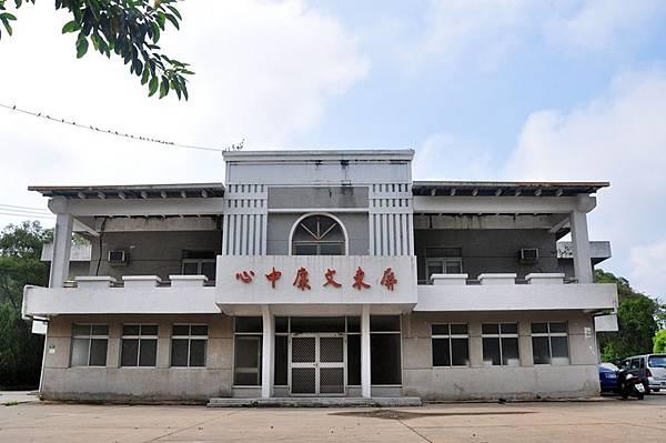 屏東文康中心