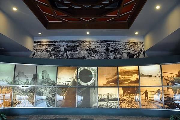 823戰史館