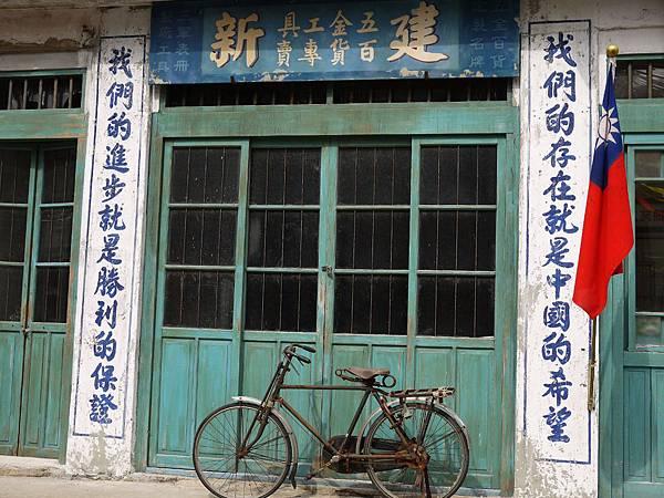 陽翟大街建新我們的存在就是中國的希望我們的進步就是勝利的保證