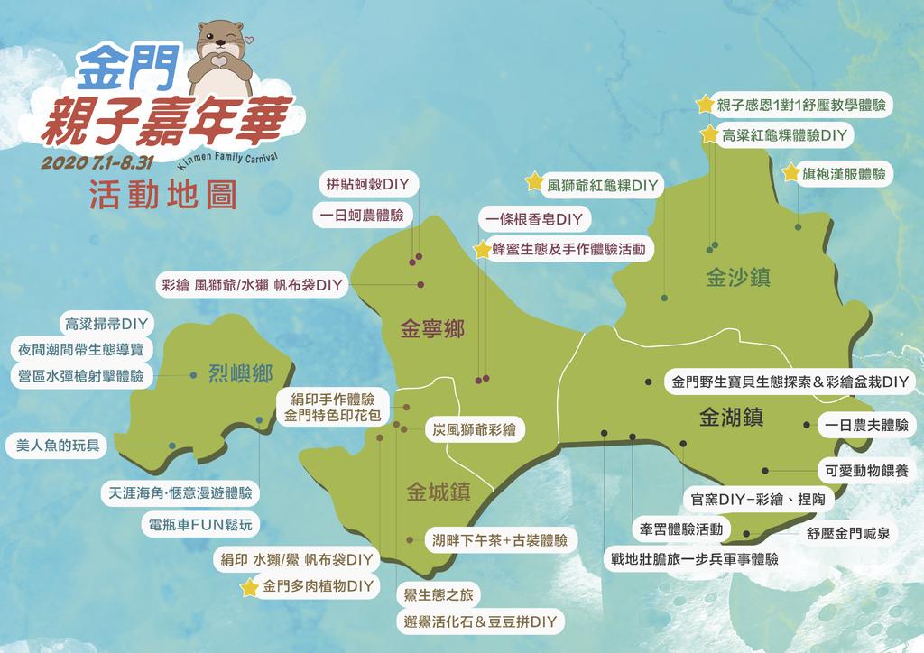 親子遊地圖1_工作區域 1.jpg
