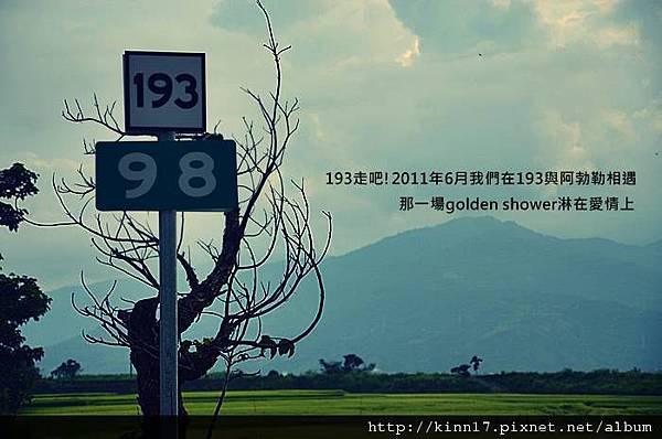 DSC_8081.JPG