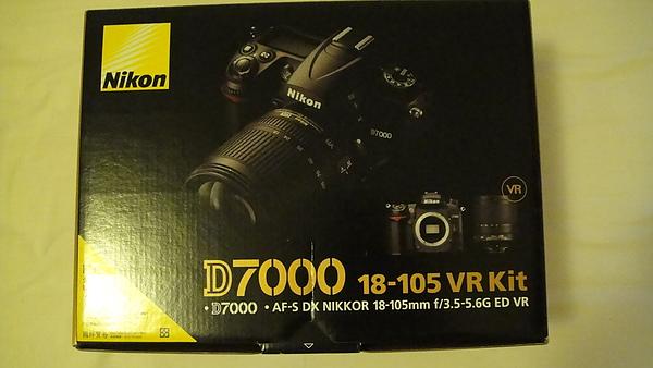 DSC07192.JPG