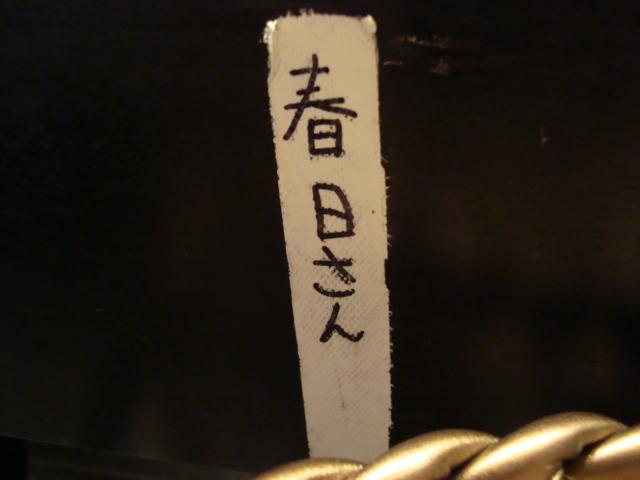 DSC02153.JPG