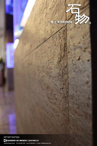 石物-古銅