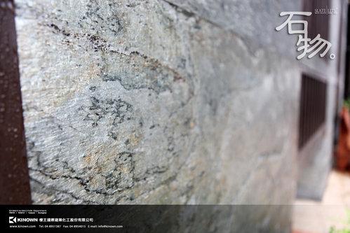 石物-帥銀