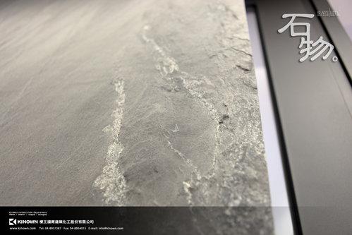石物-玄鐵黑