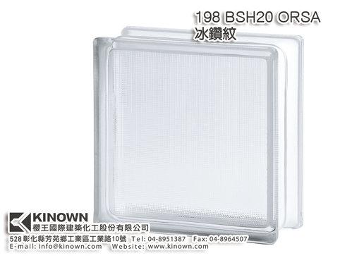 198 BSH20 冰鑽纹