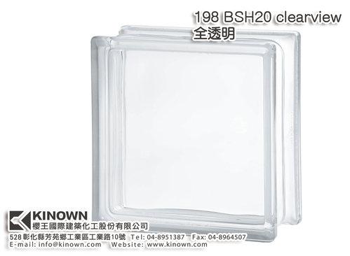 198 BSH20 全透明