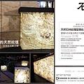 KINOWN Letter 3_櫻王石物電子報