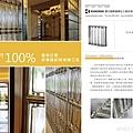 KINOWN Letter 4_櫻王玻璃磚電子報