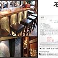 KINOWN Letter 5_櫻王石物電子報