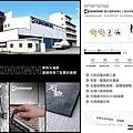 KINOWN Letter 9_櫻王電子報
