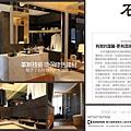 KINOWN Letter 10_櫻王石物電子報