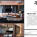 KINOWN Letter 13_櫻王石物電子報