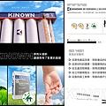 KINOWN Letter 14_櫻王電子報