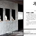 KINOWN Letter 16_櫻王石物電子報