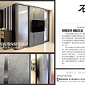 KINOWN Letter 19_櫻王石物電子報
