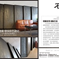 KINOWN Letter 23_櫻王石物電子報