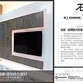 KINOWN Letter 24_櫻王石物電子報