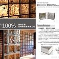 KINOWN Letter 25_櫻王玻璃磚電子報