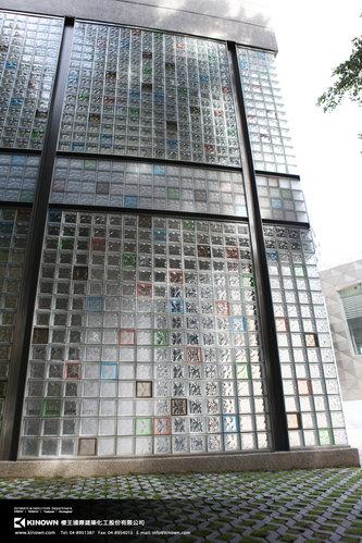 雲形紋玻璃磚