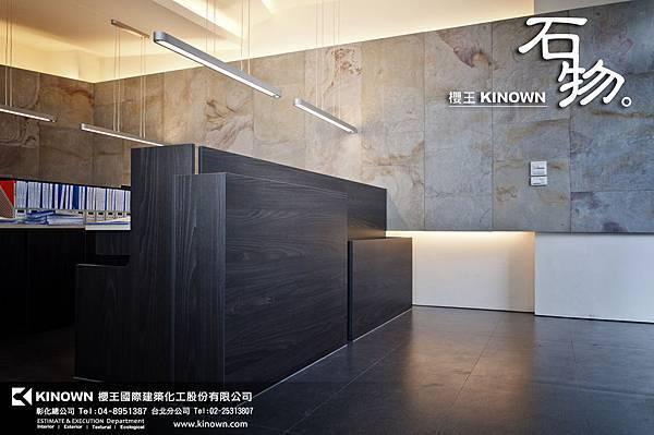 櫻王 玻璃磚 | 石物。電子報64期