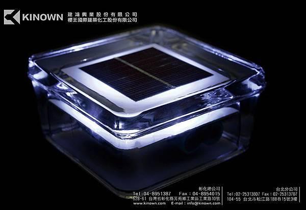 櫻王太陽能磚