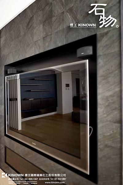 櫻王 玻璃磚 | 石物。電子報75期-03