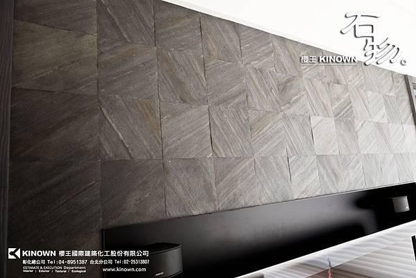 櫻王 玻璃磚 | 石物。電子報75期-04