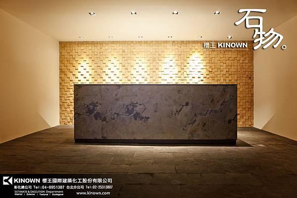 KINOWN Letter 87_櫻王石物電子報_01
