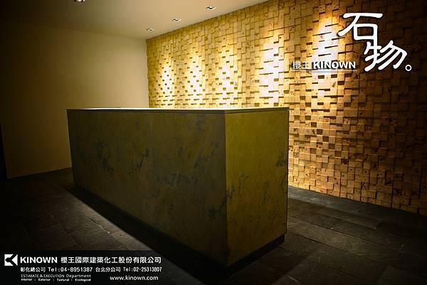 KINOWN Letter 87_櫻王石物電子報_04