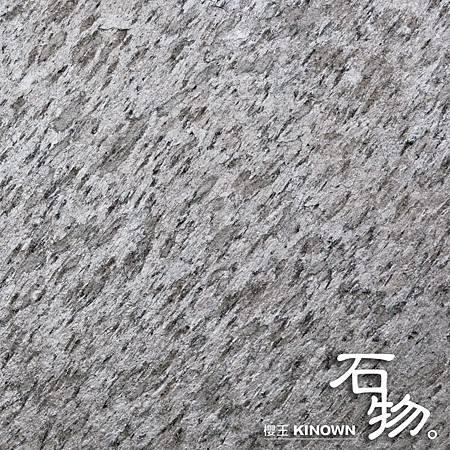 櫻王 石物。石物與光影分享-02