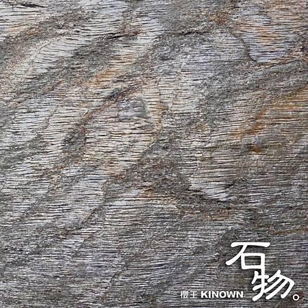 櫻王 石物。石物與光影分享-04