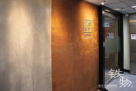 KINOWN Letter 104_櫻王鐵物電子報_03