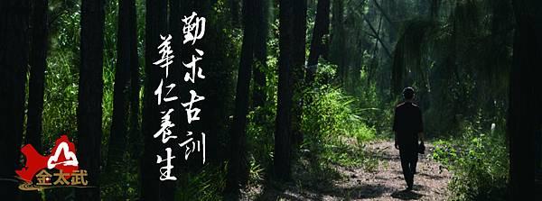 金太武封面04-01.jpg