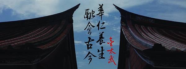金太武封面-01.jpg