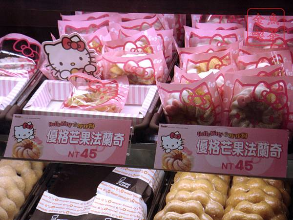 mister donut kitty 櫥窗