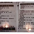 台南 韓朝 菜單