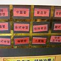 台南 韓朝 小菜