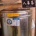 台南 韓朝 人參茶無限取用