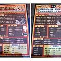 炭火燒肉本舖 晚餐450菜單(午餐390)