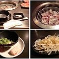 炭火燒肉本舖 桌面 爐子 洋蔥