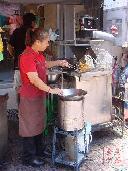 台南 鴨米鴨米薯條 油炸區