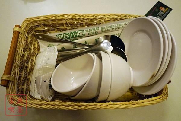 台南 鍋民小學 桌上餐具