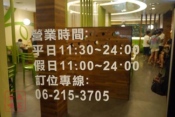 台南 鍋民小學 營業時間