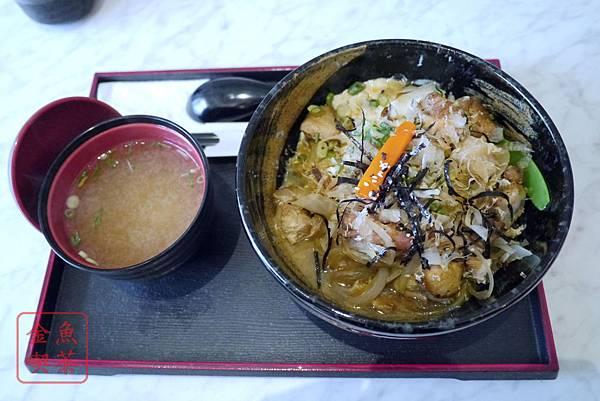 台南 二本木 家庭定食料理 和風雞肉蓋飯