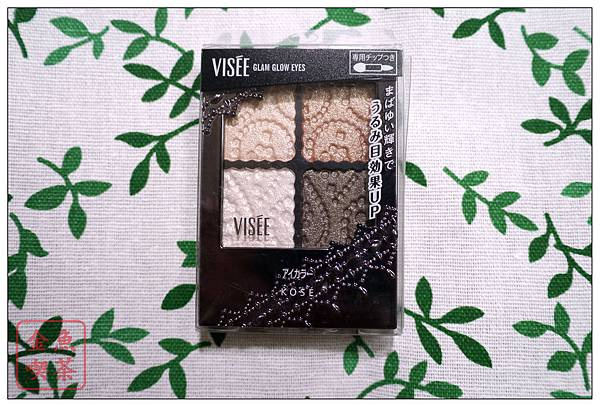 VISEE Glam Glow eyes 四色眼影 BR-2