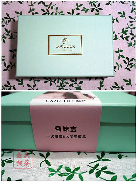 butybox 七月喬妹盒